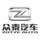 众泰Z700