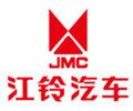 浙江江铃汽车销售服务有限公司