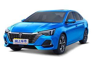 2021 荣威ei6 MAX 1.5T PHEV网约车旗舰版
