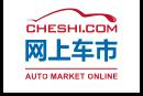 网上车市-国产汽车-进口汽车-第一汽车购买顾问