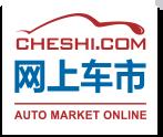 網上車市-國產汽車-進口汽車-第一汽車購買顧問