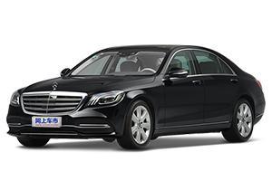 2020款 S 350 L 商务型 臻藏版
